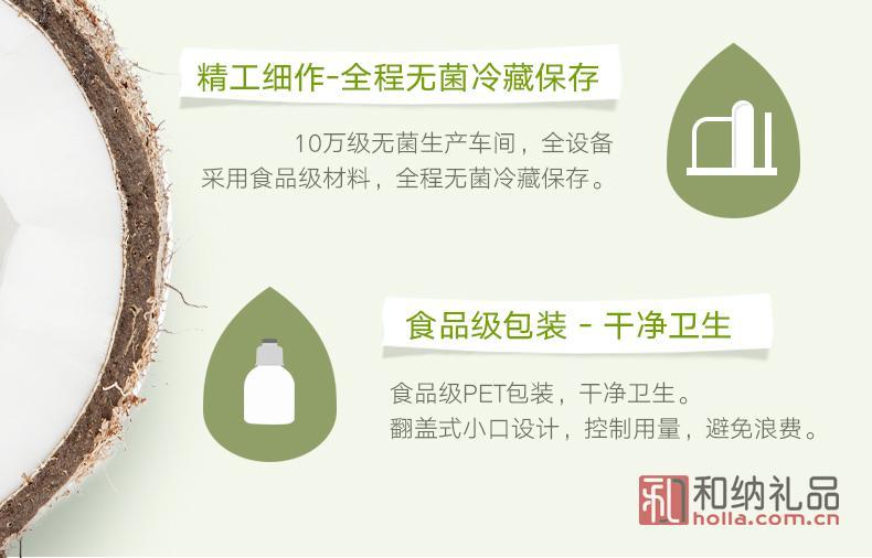 椰子油-12-13-2_13