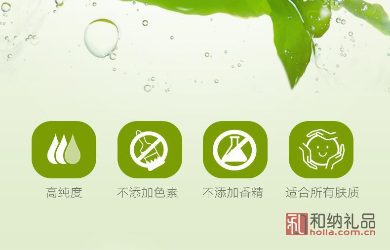 椰子油-12-13-2_03