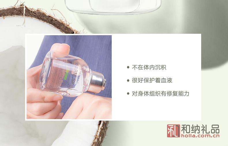 椰子油-12-13-2_08